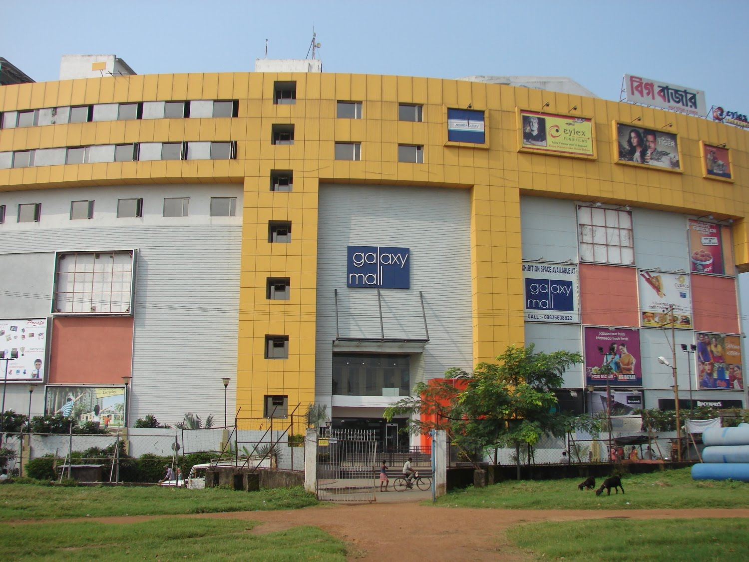 Galaxy Mall at Asansol - A PPP Initiative