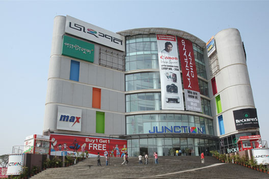 Junction Mall at Durgapur - A PPP Initiative