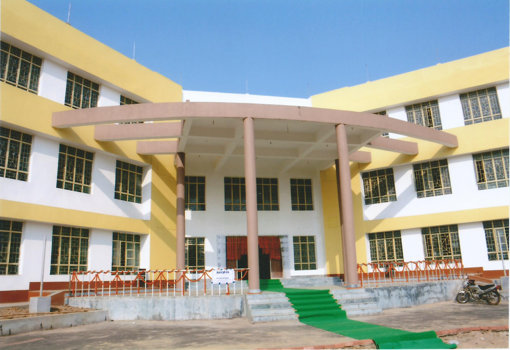 State Institute of Hotel Management at Durgapur